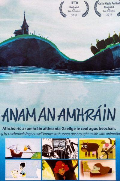 Anam-An-Amhráin-POSTER.jpg